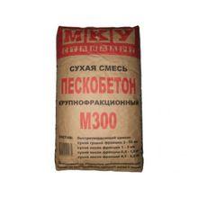 Пескобетон М300 (МКУ)