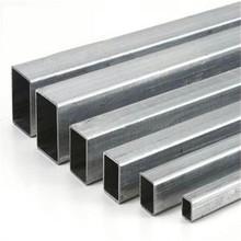 Труба профильная прямоугольная 50х25, толщина стенки 2,0