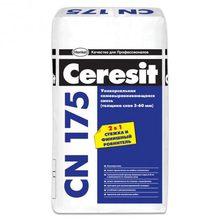 Наливной пол  самовыравнивающийся CN 175 Ceresit Церезит 25кг