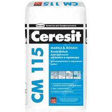 Клей для плитки и камня Ceresit СМ 115 25кг