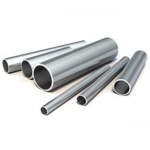 Труба круглая металлическая D 159 мм, толщина стенки 5,0 мм