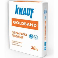 Штукатурка гипсовая (Knauf) Гольдбанд 30 кг