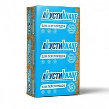 АкустиКнауф шумоизоляция для перегородок  1230х610х50мм (12м2) (0.6м3)