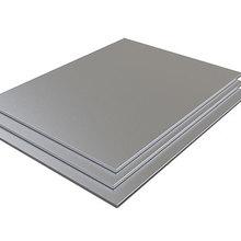 Стальной лист холоднокатаный 0,5х1250х2500
