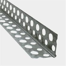 Уголок перфорированный алюминиевый 20х20мм 3м