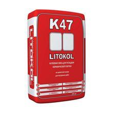 Клей для плитки Litokol K47 25кг