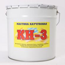 Мастика КН-3 каучуковая универсальная 20кг