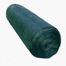 Защитная сетка для укрывания строительных лесов 35 г/м2, 4x100 м