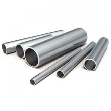 Труба круглая металлическая D25 мм, толщина стенки 2,8 мм