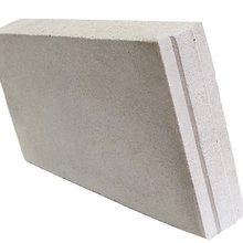Силикатный пазогребневый блок 498х80х248 мм (плита) ПГП (пазогребень) для перегородок