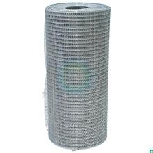 Сетка штукатурная металлическая тканая 5х5мм ячейка