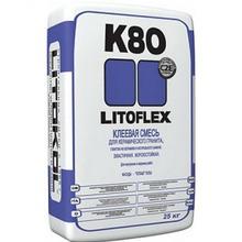 Клей плиточный ЛИТОКОЛ К80 LITOFLEX 25кг