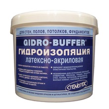 Гидроизоляция Гидро Буфер