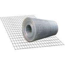 Сетка сварная металлическая 50х50 мм ячейка, диаметр проволоки 2,5 мм