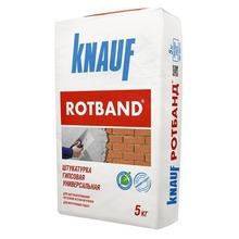Гипсовая штукатурка Ротбанд Knauf 5 кг