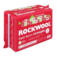 Утеплитель Роквул (Rockwool) Лайт Баттс Скандик ( 800х600х100мм)