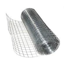 Сетка сварная оцинкованная 50х50мм ячейка, диаметр проволоки 2,5 мм рулон 15х2м