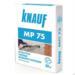 Штукатурка гипсовая МП-75 (Knauf) 30кг